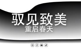东风标致全新4008&5008将于上海车展上市,全新设计语言