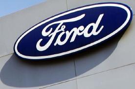 福特汽车第三季度财报营收347亿美元,净利润24亿美元