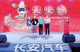 长安汽车荣获自主品牌4S店服务满意度第一名!