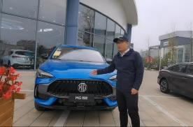 10多万买台运动SUV,遐想下赛道模式,静态体验名爵MG领航