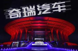 尹同跃定调,贾亚权能否不辱使命将瑞虎8 PLUS做成爆款?