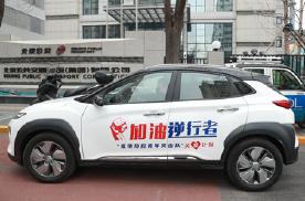 守卫十米车厢 北京现代与北京公交共护安全出行