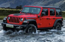 插电去越野 上市就涨价 Jeep牧马人4xe你买吗?