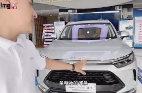 一款车能做到多纯粹,北京X7告诉你丨小梗看新车