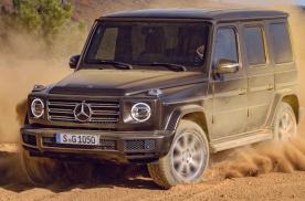 新款奔驰G级400d售价曝光 约119万元人民币