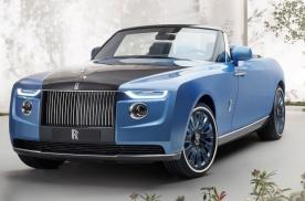 """劳斯莱斯""""船尾""""对比布加迪Noire,某说唱歌手竟花1.7亿定制汽车"""