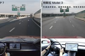 小鹏汽车NGP与特斯拉NOA哪个更适合中国路况