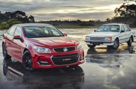 澳洲汽车制造业终结 霍顿品牌宣布停产