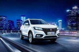 """新车丨""""聪明车""""的新选项,荣威RX5 4G互联百万版上市"""