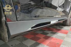 20款21款加版美规中规奔驰GLS450改装迈巴赫款电动踏板
