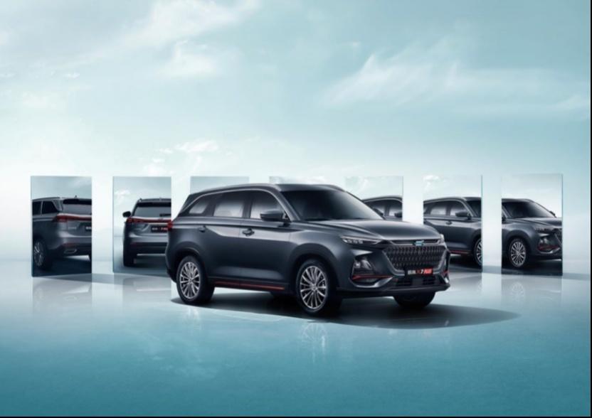 【新闻稿】长安欧尚X7 PLUS外观+内饰的曝光,定义12-15万级别PLUS车型新标准1253.png