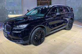 长安林肯冒险家黑骑士限量版上市,新车售价28.58万元