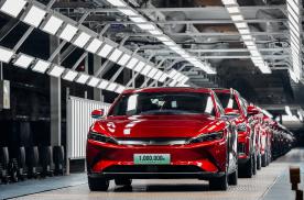 比亚迪成为中国首家完成一百万辆新能源乘用车下线的车企