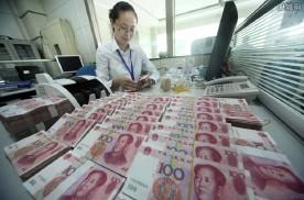 河南一银行客户经理转走储户69万存款用于网络赌博