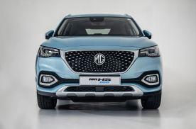上汽MG出口澳洲HS PHEV当地开售,落地价4.7万澳元