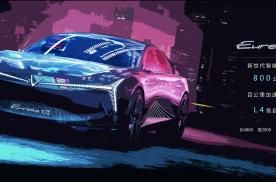 向智能电动车进化,大有可为!哪吒汽车的未来在这里