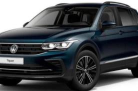 新款大众途观海外市场售价公布 将搭载2.0T发动机
