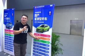 李立山逛2020广州车展,什么车最保值?