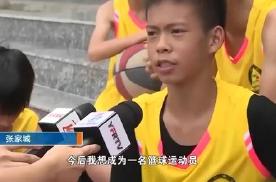广东独臂篮球少年回应库里我会更加努力的