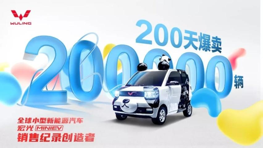 月销3万,眼花的不只是销量,宏光MINIEV凭啥俘获女性车主