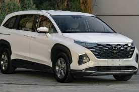 北京现代首款MPV定名库斯途,尺寸超越奥德赛,能成功吗?