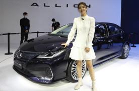 2020广州车展,一汽丰田ALLION静静抢先看