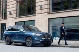 大型美式豪华SUV全新林肯飞行家上市,售价50.98万起
