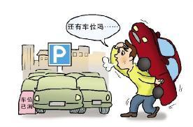 成都司机朋友注意了!6月18日违停车辆10分钟内驶离可免罚!