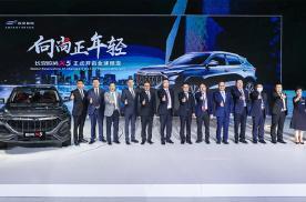 新四有青年座驾 长安欧尚X5开启全球预定