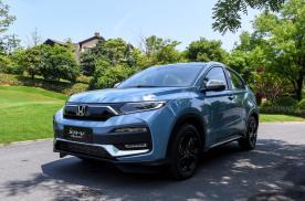 年轻人买高品质SUV,首选东风本田全新 XR-V