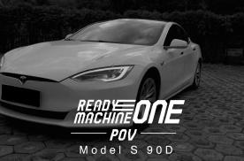 【第一视角】新能源背后的奥义—特斯拉Model S