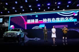 """""""5+5""""强阵容 长城汽车超级航母2021上海车展秀锋芒"""