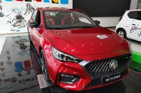 最像性能车的国产家轿,实拍新款名爵6,1.5T配湿式双离合!