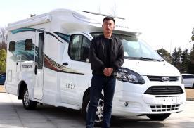 宇通C520高配版房车,适合三口之家出行,水电配置较高!