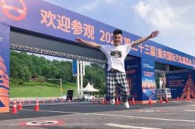 探馆2021重庆车展,中国品牌引发改装热潮,巴适的很?