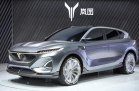 东风集团北京车发布岚图汽车、风神焕新出发,自主品牌向上而生!