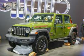 牧马人推出丛林英雄版车型,越野性能够强大,售价55.99万元