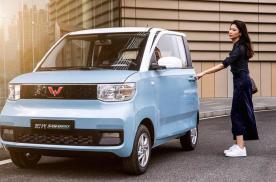 快讯|宏光MINI EV开启预售 NEDC续航可达170千米