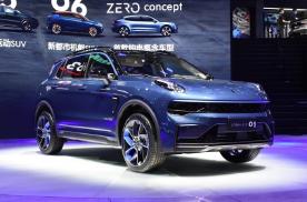 全新领克01 正式上市,推插电混动版车型售价22.27万元