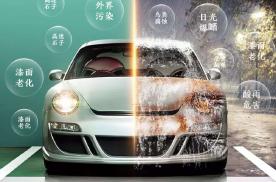 汽车漆面保护膜有什么作用?