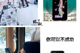 有种追星叫张子枫,看他的手机壳都是男星照片