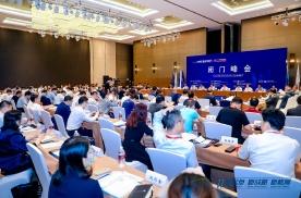 """探讨热点,聚焦话题,2021中国汽车论坛""""闭门峰会""""在上海召开"""