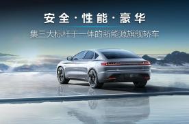 创21项之最 比亚迪新能源旗舰轿车汉正式上市