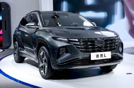 全新i-GMP平台打造 北京现代途胜L将于明年一季度上市