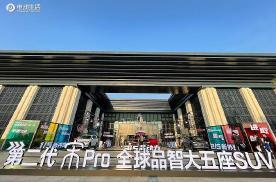 比亚迪第二代宋Pro上市 官方指导售价9.28万-12.78