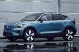 【新车来袭】#沃尔沃C40纯电轿跑登场#
