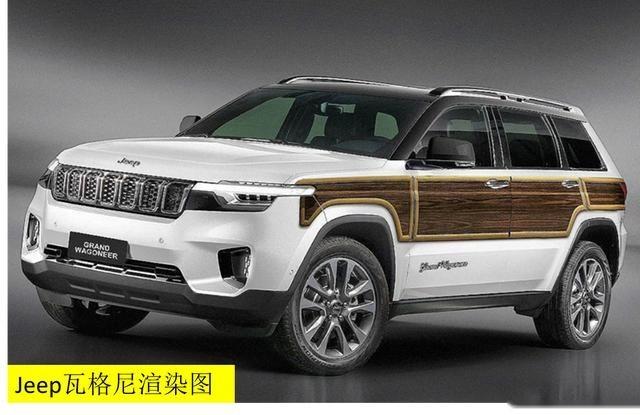 """全尺寸SUV""""鼻祖""""或将复活,车身贴""""木板"""",不卖情怀卖豪华?"""