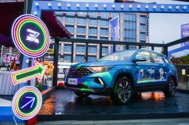 捷达品牌上市一周年圈粉15万 客户俱乐部在古城西安宣布成立