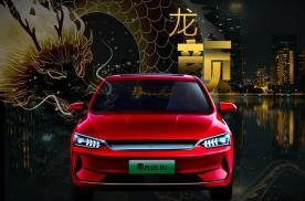 坐标北京,购车预算12万元,有哪些新能源车推荐?