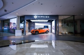高合HiPhi X亮相粤港澳车展 售价57万至80万元